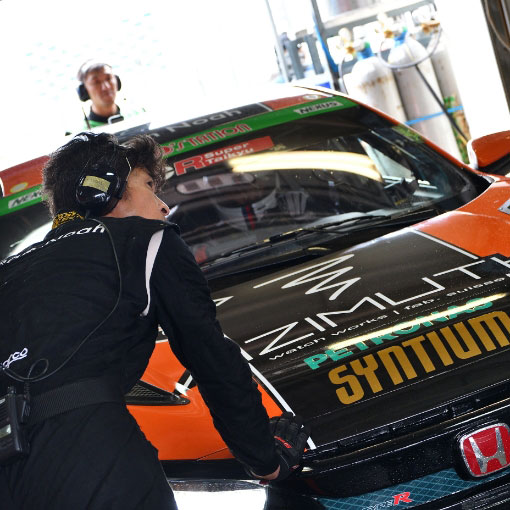 AUTOPOLIS RACE3